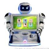 新款互动游戏机设备AR功夫宝贝体感机厂家直销