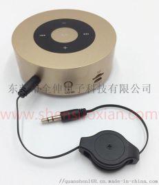 3.5DC音頻伸縮線 AUX伸縮音頻線