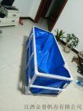 帆布魚池,篷布水池,支架魚池