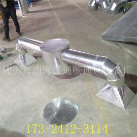白铁风管 焊接烟尘处理 除尘管道