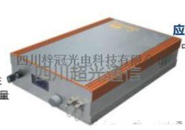 陕西供应2um窄线宽光纤激光器