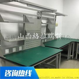 山西太原防静电工作台车间轻型操作台灯架工作台供应