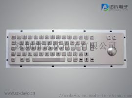 本安2B防爆鍵盤 工業嵌入式鍵盤