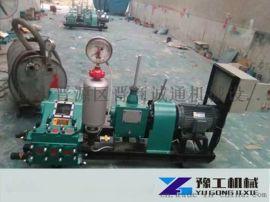 湖南湘潭bw泥浆泵 煤矿用泥浆泵