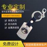 汽车车标钥匙扣新款创意皮具钥匙扣定制LOGO标志