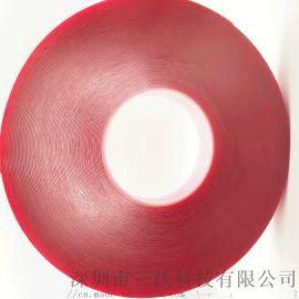 红膜透明无痕亚克力胶 玻璃制品双面胶 可来图加工
