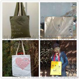 收口帆布面粉包装袋 新型环保棉布大米袋价格