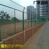 四川网球场围栏,浸塑护栏网,勾花护栏网,围栏网厂