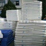 CX7211 高抗冲 防火阻燃级 塑料合金料