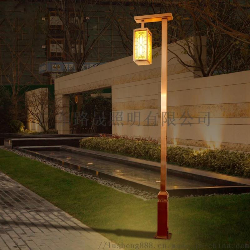 不锈钢庭院灯 路晟照明定制新中式庭院灯 小区别墅拉丝古铜庭院灯