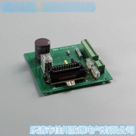 北京朗威达pbg1断路器电源板
