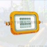 大方形DGS60/127L矿用隔爆型投光灯