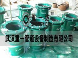 武汉柔性防水套管 重一生产厂家 上线询价