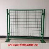 临时护栏网 厂区护栏网 铁丝网重量