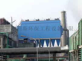 环保新型产品HLC-150型静电除尘器 除尘高效