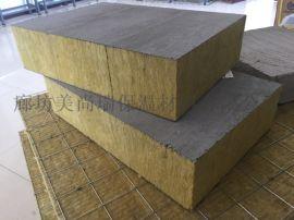 裹覆增强玻璃纤维板 8公分厚玻璃棉复合板