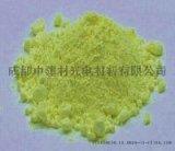 99.999%二硫化锡(SnS2)
