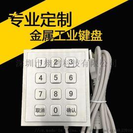 金属工业键盘门禁定制键盘数字小键盘