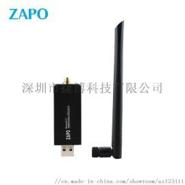 ZAPO品牌 W97L-5DB RTL8822 1200M双频蓝牙无线网卡+4.1适配器