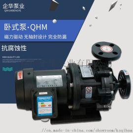 国宝MPX系列无轴封磁力泵,耐酸碱驱动泵浦