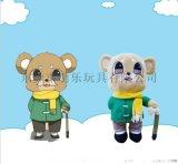 毛絨玩具定製 企業吉祥來圖來樣定製各類創意毛絨玩具