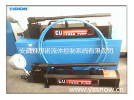 EUPRESS超高压手动泵 超高压手动液压泵