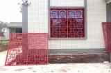 1.5厚门窗红色铝窗花 2.0厚红色格栅铝窗花