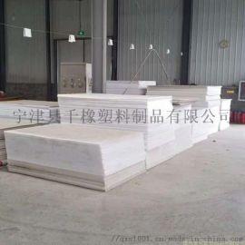 宁津千橡自润滑不沾pp塑料板焊接专用聚丙烯板材