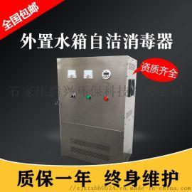 腾兴环保外置式水箱自洁消毒器专用设备全国包邮
