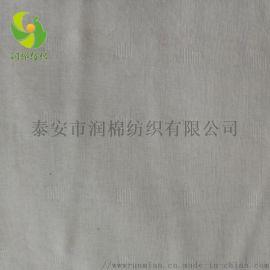 泰安润棉纺织厂家竹纤维双层地格纱布坯布多少钱