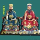 翊圣真君 汉族神话中保护神 河南佛道家 树脂材质