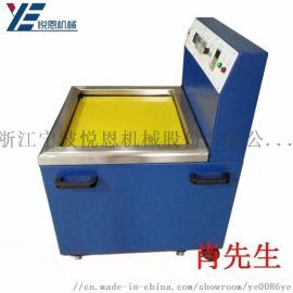 磁力研磨机精密冲压五金零件去毛刺机异形件磁力研磨抛光机