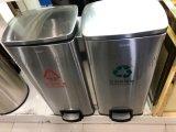西安哪裏有賣分類垃圾桶13891919372