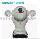守望者机器人摄像机 车载红外云台摄像机