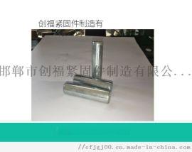 数控车床紧固件 异形件 精密车件 非标件定制