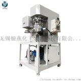 實驗室漿料攪拌機 小型漿料混合攪拌機