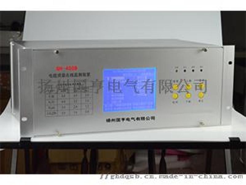 电能质量监测仪厂家_电能质量在线监测装置8路监测