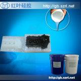 精密鑄造液體矽膠 加成型模具矽膠紅葉矽膠廠家