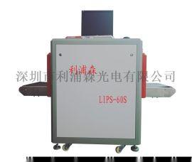 X光机 X光异物检测机 X光验钉机