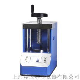 JZP-30自动型粉末压片机 实验室自动压样机