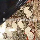 濟南供應 酒店裝飾材料 高工藝不鏽鋼彩色板