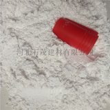电缆级轻钙粉 PVC型材 活性轻钙