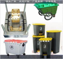 行业标杆分类垃圾桶塑料模具定制