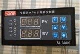 河南郑州变频供水补水电脑控制器SL3000