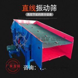 移动式筛分机 矿用多层振动筛筛沙机