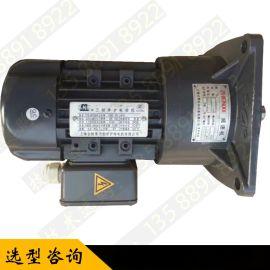 格沃GHWKS50-90-3.7KW刹车减速电机