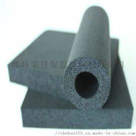 40mm厚度橡塑保温板生产厂家