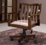 新中式实木电脑椅家用书桌椅子