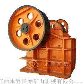 江西永昇制沙设备 小型粗破机