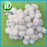 优质纤维球 含油水处理改性纤维球滤料 纤维球滤料